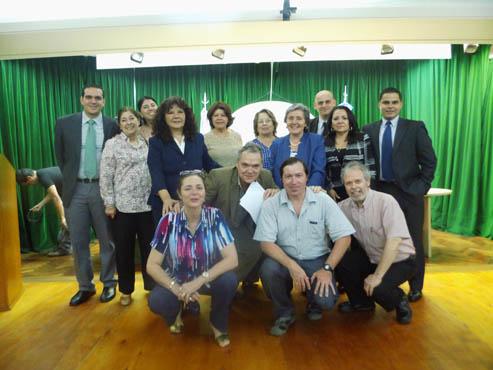 Intercambio de Experiencias con el Digesto Jurídico Argentino